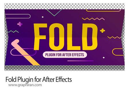 دانلود Fold