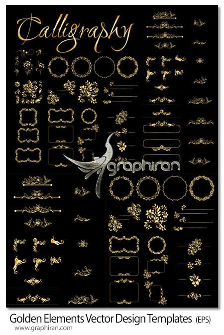 دانلود وکتور مجموعه کادر و حاشیه و خط تزئینی طلایی