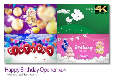 دانلود پروژه آماده افترافکت جشن تولد Happy Birthday Opener