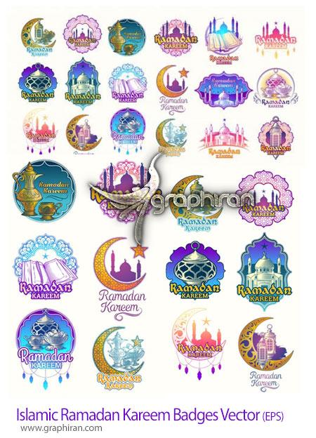 دانلود مجموعه طرح های وکتور آرم و لوگوی ماه رمضان