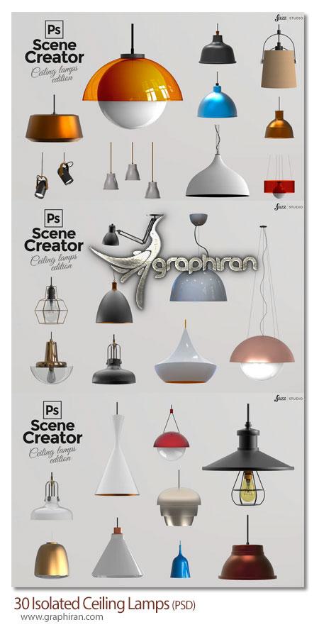 دانلود 30 عکس چراغ آویز سقفی PSD و PNG با کیفیت
