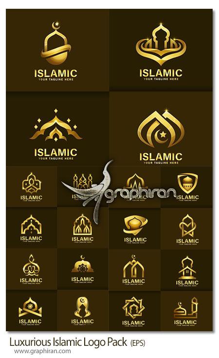 دانلود مجموعه طرح لوگو مسجد وکتور لایه باز Luxurious Islamic Logo Pack