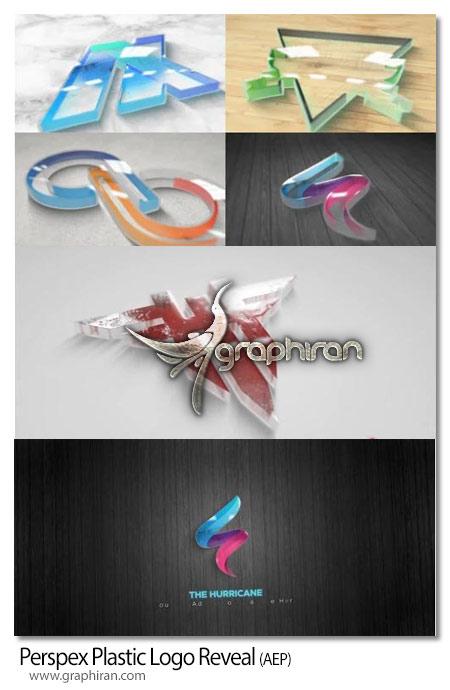 دانلود پروژه آماده افترافکت نمایش لوگو پلاستیکی Perspex Plastic Logo Reveal
