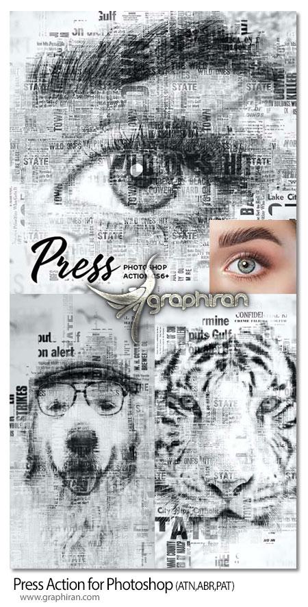 اکشن فتوشاپ افکت پرتره با طرح روزنامه