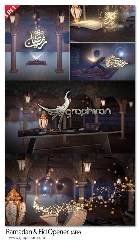 دانلود پروژه آماده افترافکت اوپنر ماه رمضان Ramadan & Eid Opener