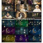 دانلود 2 پروژه افترافکت ماه رمضان و عید فطر Ramadan and Eid Opener