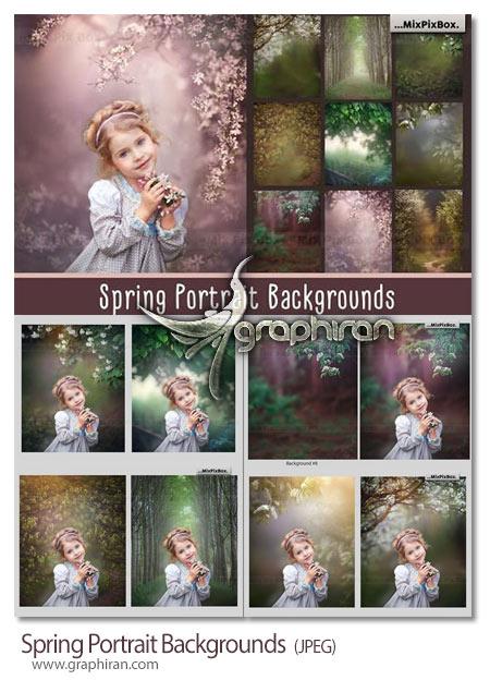 دانلود مجموعه بک گراند بهار و باغ برای عکس پرتره