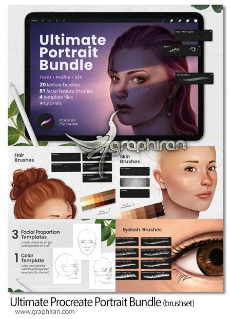 دانلود پک براش پروکریت طراحی چهره