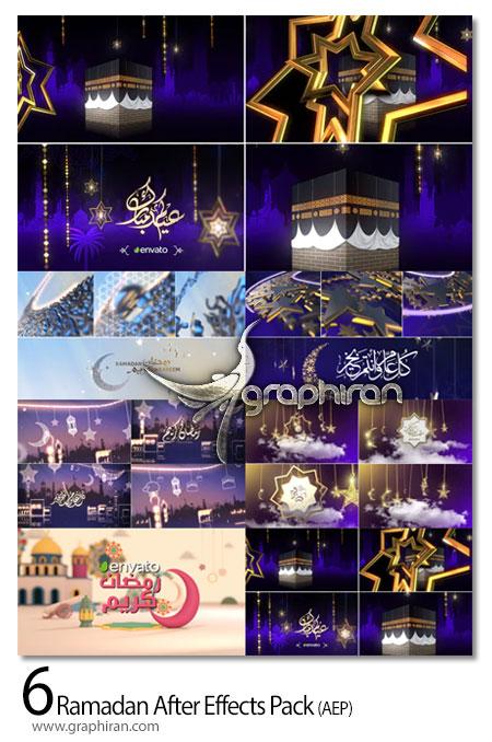 دانلود رایگان 6 پروژه افترافکت اینترو لوگو و تیزر ماه رمضان