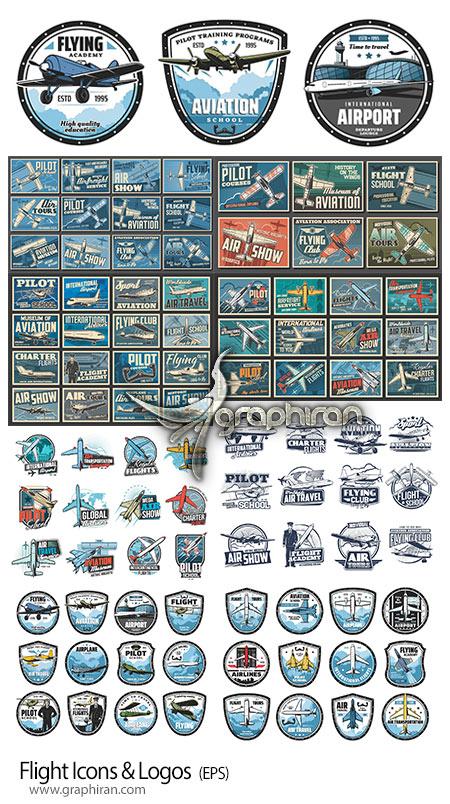دانلود مجموعه لوگو و آرم هواپیما و آموزش خلبانی