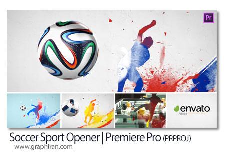 دانلود پروژه پریمیر برنامه تلویزیونی ورزشی فوتبال