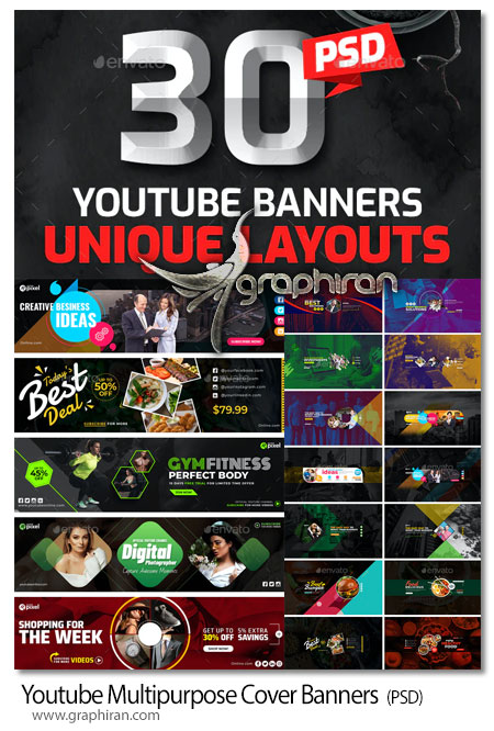 دانلود 30 طرح بنر کانال یوتیوب PSD لایه باز