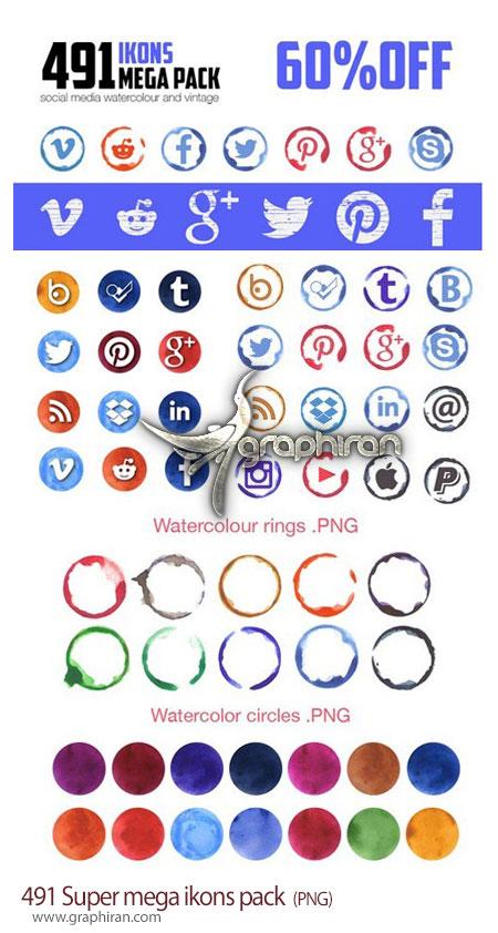 دانلود 491 آیکون شبکه های اجتماعی PNG لایه باز