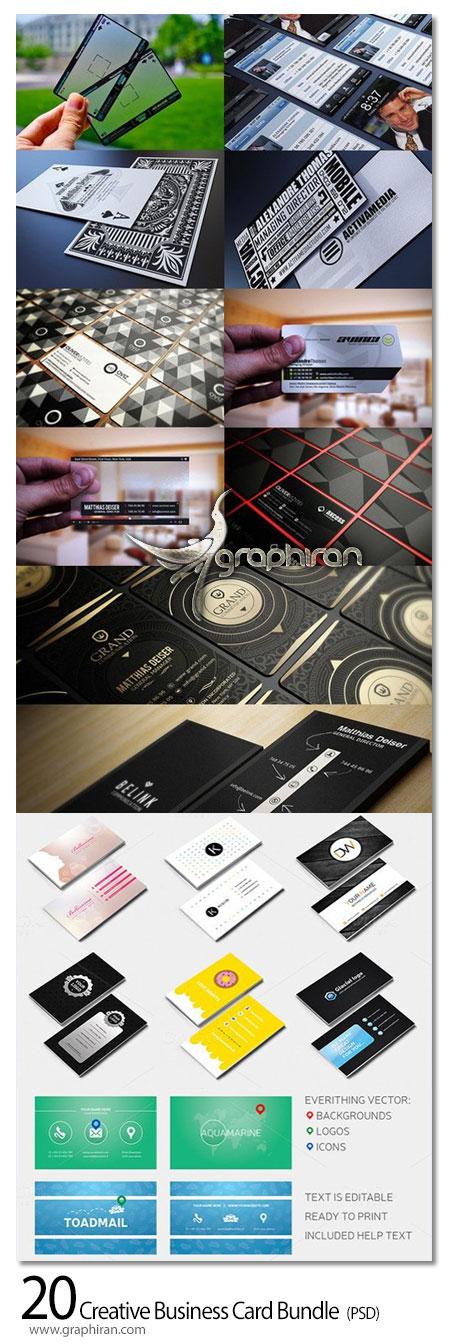 دانلود 20 طرح کارت ویزیت خلاقانه PSD لایه باز