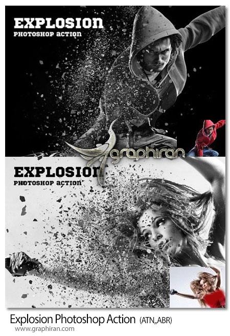دانلود اکشن فتوشاپ افکت انفجار سوژه در عکس