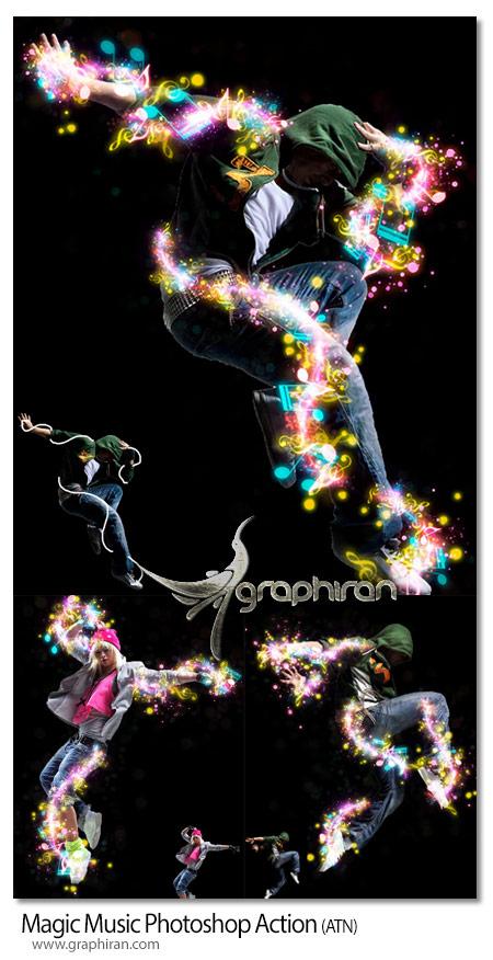 اکشن فتوشاپ افکت نورهای جادویی موزیک