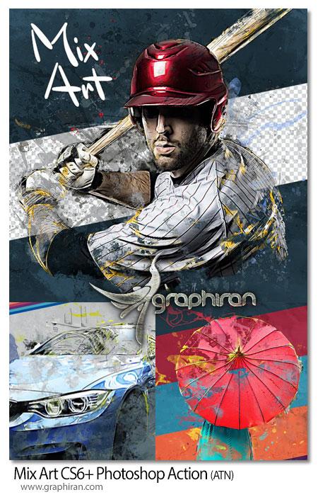 اکشن فتوشاپ هنر ترکیبی المان های گرافیکی