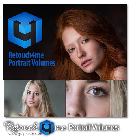دانلود Retouch4me Portrait Volumes