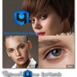 دانلود Retouch4me Eye Vessels 0.9.9.1 پلاگین فتوشاپ روتوش خودکار چشم