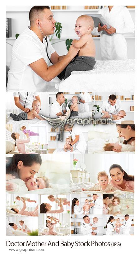 دانلود تصاویر استوک مادر و کودک و پزشک اطفال