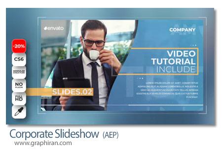 دانلود پروژه آماده افترافکت اسلایدشو شرکتی و تجاری Corporate Slideshow