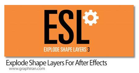دانلود Explode Shape Layers