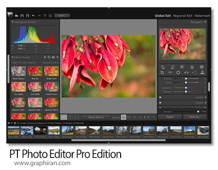 PT Photo Editor Pro Edition