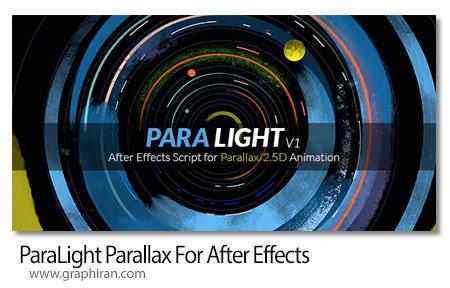 دانلود ParaLight Parallax