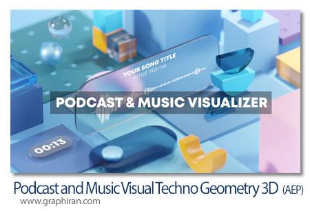 پروژه افترافکت ویژوالایزر موزیک شکل های 3 بعدی