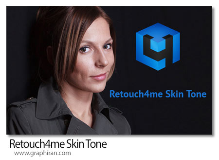 دانلود Retouch4me Skin Tone