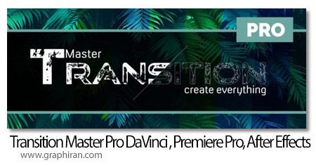 Transition Master Pro