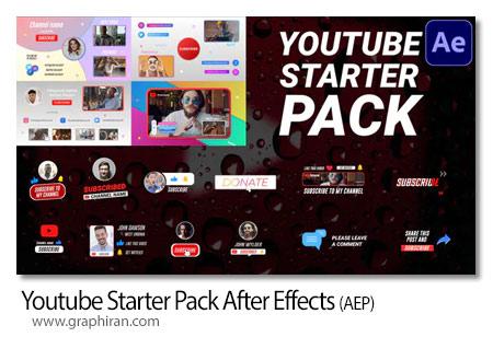 دانلود پروژه افترافکت المان های ویدئو برای یوتیوب