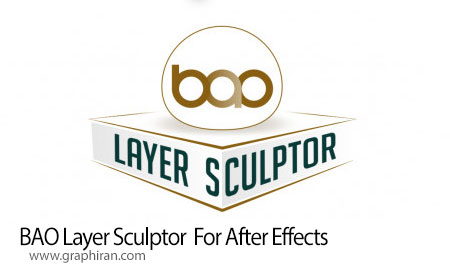دانلود BAO Layer Sculptor