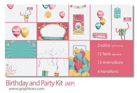 دانلود پروژه افترافکت کیت المان های جشن تولد و مهمانی