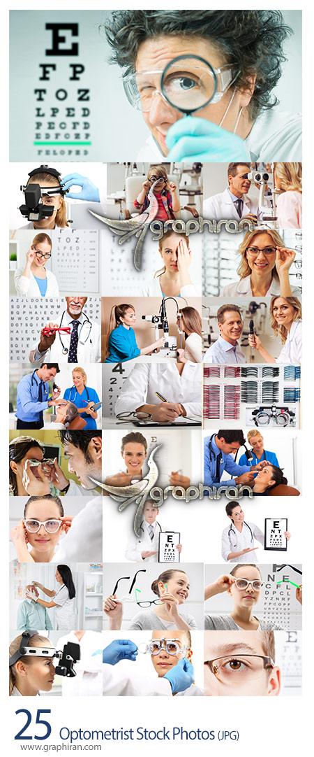 عکس استوک چشم پزشکی و بینایی سنجی