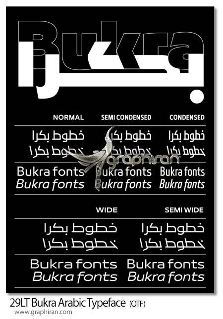 دانلود فونت عربی بکرا