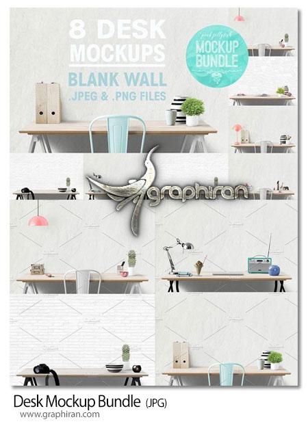 دانلود 8 موکاپ میز کار با دیوار خالی