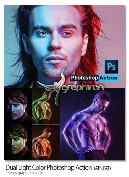 اکشن فتوشاپ دو رنگی کردن عکس