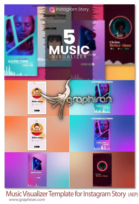 ویژوالایزر موزیک استوری اینستاگرام