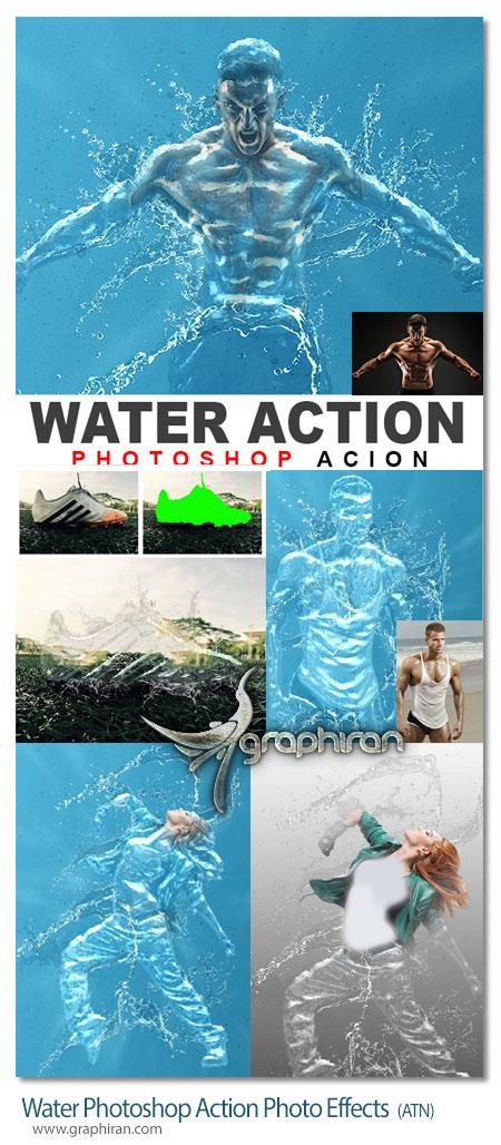 اکشن فتوشاپ تبدیل اشیاء به شکل آب