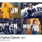 دانلود پروژه افترافکت اوپنر فشن و شیک Stylish Fashion Opener